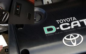 D-CAT (Diesel Clean Advanced Technology)